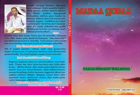madaa qubaa
