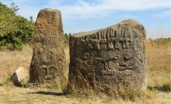 The intricately curved stones of Xayyaa (Tiya) are the marks of the Oromo Gadaa governance of 1249BC – 889BC Xayyaa era.png