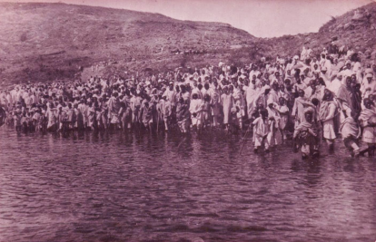 An Amusing Historical picture Captured in 1903 showing Irreechaa celebration at Lake Hora, Bishoftu town of Oromia