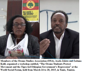 Asafa Jalata and Zeituna Kalil at world social forum and research on Oromo students protests