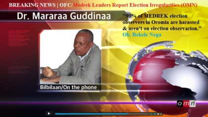 Deja vu in 2015 Ethiopian Elections