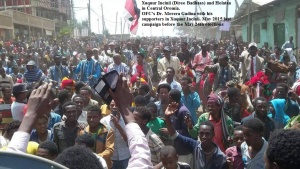 OFC Medrek's Last Campaign Stops – Xuquur Incinii (Diree Badhaas) and Holataa in Central Oromia.