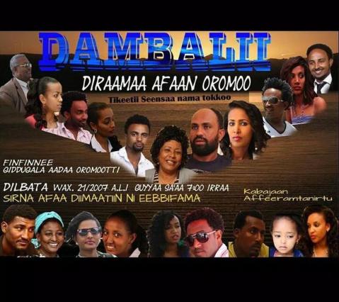 Oromo film (drama) Priemere, Dambalii picture
