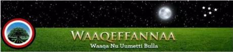 Gumii Waaqeffannaa