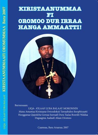 Kiristaanummaa-fi-Oromoo-dur-irraa-hanga-ammaatti, Luba Balay Mokonnon