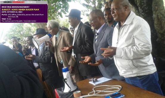 Oromo Federalist congress public meetingin Finfinnee against landgrab in Oromia, 18th October 2015. picture3
