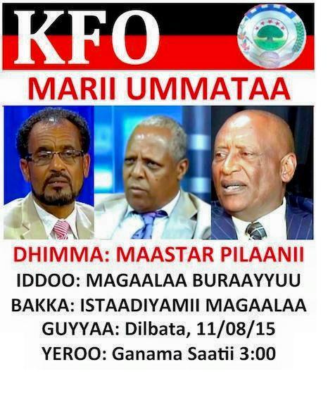 KFO Marii Uummataa, Oromo Federalist Congress public meeting in Buraayyuu Oromia