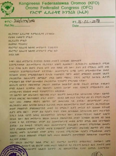 Xalayaa Kongirasiin Federaalaawaa Oromoo Wayyaanetti barreesse
