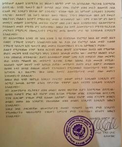 Xalayaa Kongirasiin Federaalaawaa Oromoo Wayyaanetti barreesse1