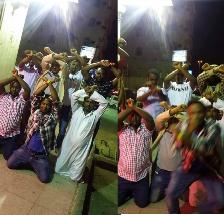 #‎OromoProtests‬ Global Solidarity, Jiddah (Saudi), 11 December 2015