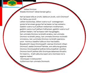 Kakaa Oromoo