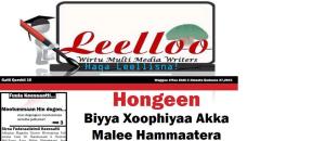 Leelloo, Afaan Oromoo newspaper, 2nd issue