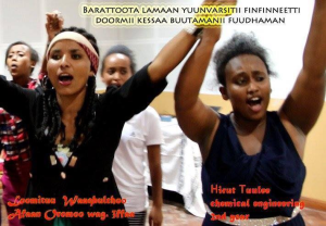 #OromoProtests @Finfinnee (AAU) over kidnapping of two female students. Their name is Lomitu Waqbulcho ( 3rd year Afan Oromo & Hirut Tule (2nd year Chemical Engineering). 18 December 2015