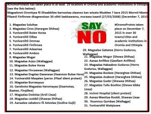 #OromoProtests of 7 December 2015