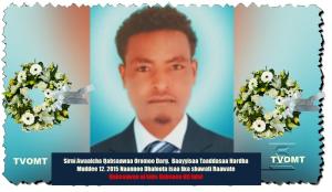 Sabboona Oromoo Baayyisaa Taaddasaa