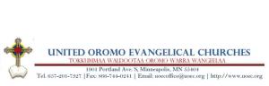 United Oromo Evangelical Churches  logo
