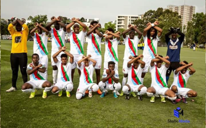 Eritrean Soccer Team In Melbourn ,Australia Global Solidarity With Oromo Students and People . 1st January  2016