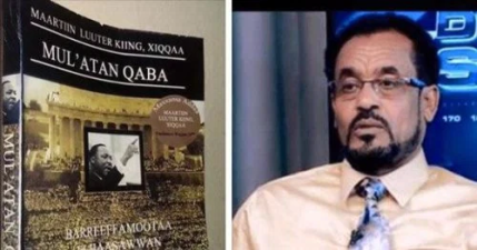 Bekele Gerba translated Martin Luther King's book  'I HAVE A DREAM'  into Oromo language while he was in prison.