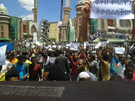 Demonstration at Nur Mosque in Finfinnee (Addis Ababa), 11 March 2016.