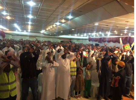 #OromoProtests Global solidarity rally in Riyadha south Arabia, 11 March 2016. p2