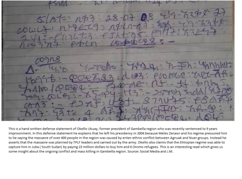 This is a hand written defense statement of Okello Ukuay, former president of Gambella