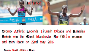 Oromo legends Tirunesh Dibaba and Kenenisa Bekele win the Great Manchster race