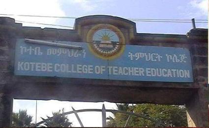 Ethiopia's regime forces set fire on Kotebe University College, several students injured. 5 June 2016