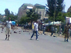 Amhara people of Gondar protests fascist TPLF Ethiopia's regime, 12 July 2016