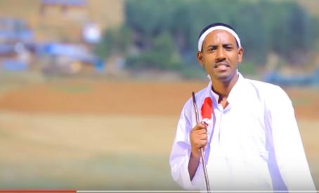 Nice Oromo pictures from Shukri Jamal's music, Bullo Boshee. p3