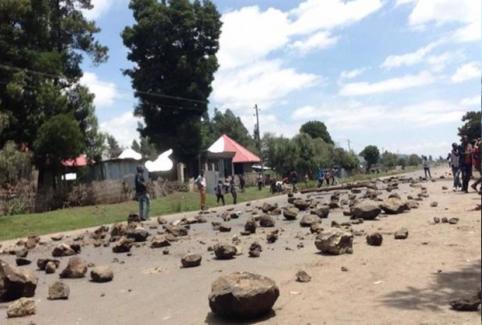 #OromoProtests 25 July 2016, Arsi, Oromia. p1