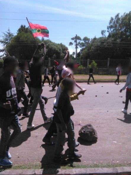 #OromoProtests 25 July 2016, Arsi, Oromia.