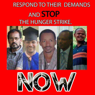 #OromoProtests 27 July 2016, Respond to their demand