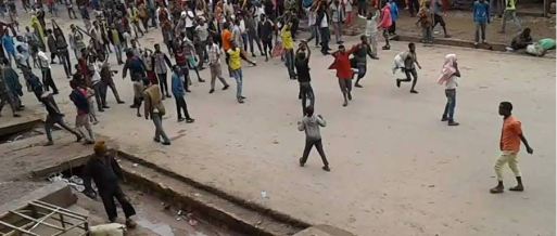 #OromoProtests, Awaday, Oromia 31 July 2016