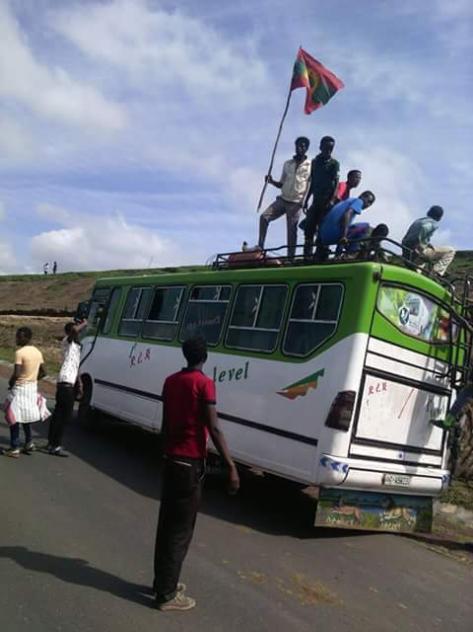 #OromoProtests in Arsi, Oromia, 25 July 2016 p1