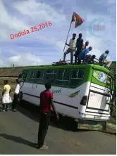 #OromoProtests in Dodola, Arsi, Oromia, 25 July 2016