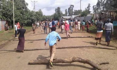 #OromoProtests in Shukute, West Shewa, Oromia, 23 July 2016