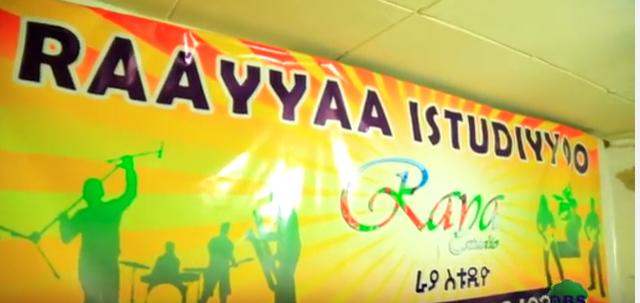 Raayyaa Studio