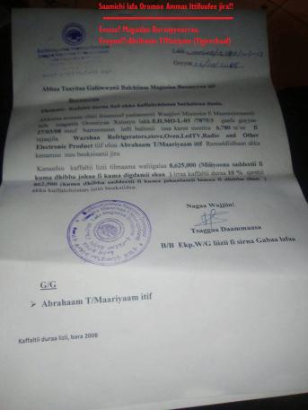 TPLF land grab has contoinued in Buraayyuu, Oromia. Evidence, 11 July 2016