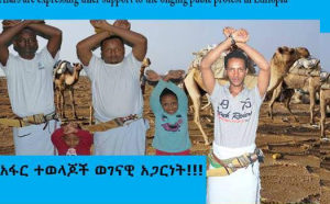 Afar people protests, #AfarProtests