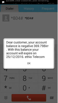 Ethio Telecom in #OromoProtests 26 August 2016