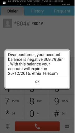 Ethio Telecom in #OromoProtests 26 August 2016