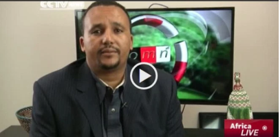 Grand #OromoProtests,Tarkaanfii itti aanu By Jawar
