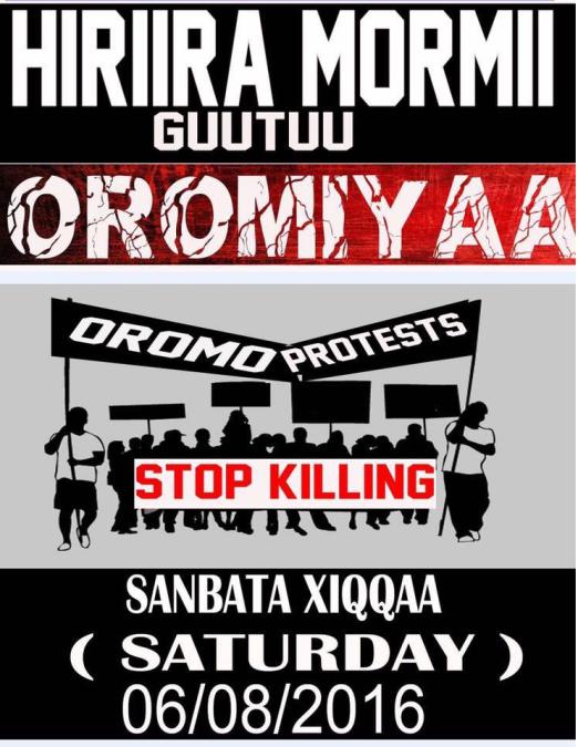 #OromoProtests, beeksisa, Hiriiraa Hagayya 6 bara 2016 p1