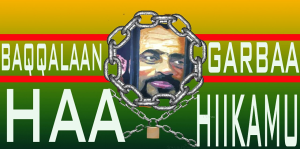 #OromoProtests, #GrandOromiaProtests, 6 August 2016, all over Oromia. Dhaadannoo. p113