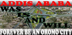 #OromoProtests, #GrandOromiaProtests, 6 August 2016, all over Oromia. Dhaadannoo. p120