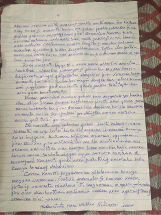 #OromoProtests, #GrandOromiaProtests, 6 August 2016, all over Oromia. the hand written letter of Bekele Gerba and other political prisoners. p2