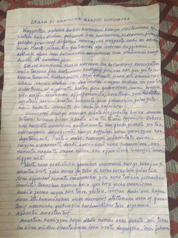 #OromoProtests, #GrandOromiaProtests, 6 August 2016, all over Oromia. the hand written letter of Bekele Gerba and other political prisoners