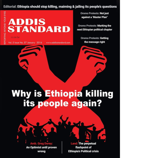 #OromoProtests image, Addis Standard