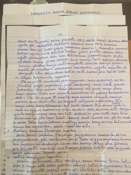Boycott business of the Woyane ( fascsit Ethiopia's regime), September 2016 letter from Oromo political prisoners in Qilinxoo