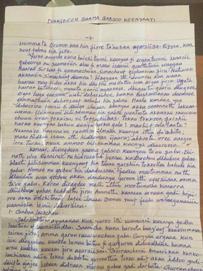 Boycott business of the Woyane ( fascsit Ethiopia's regime), September 2016 letter from Oromo political prisoners in Qilnxoo
